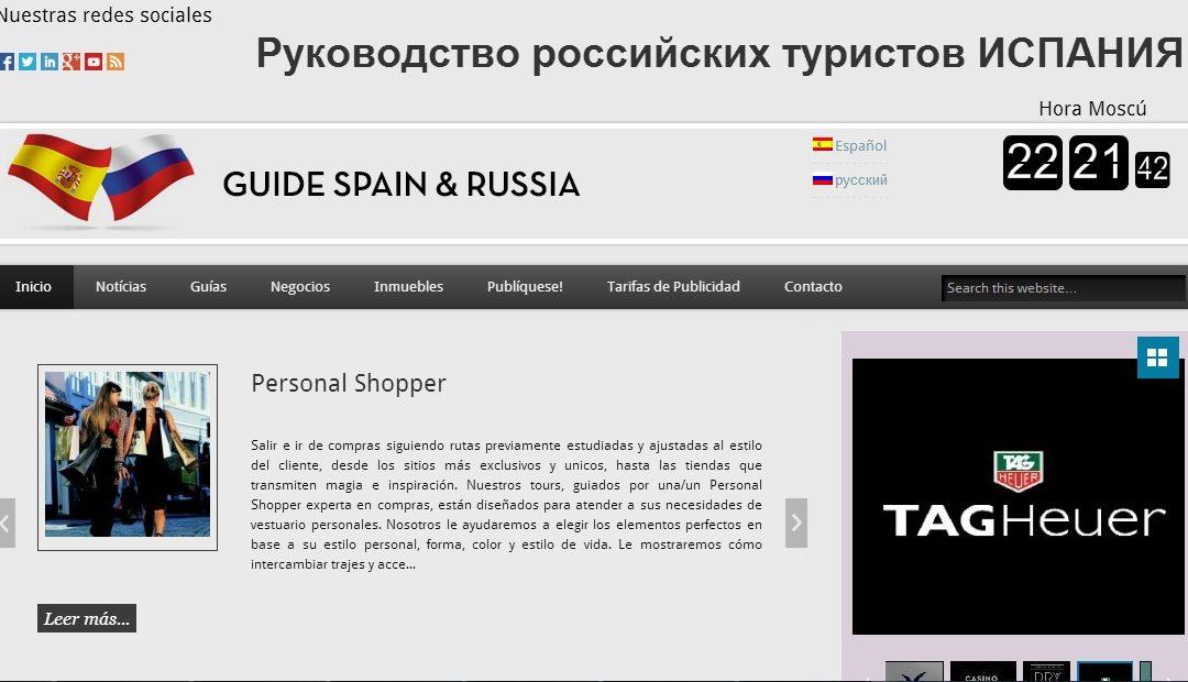 Re-Diseño de GuideSpainRussia.com – Guía España y Rusia
