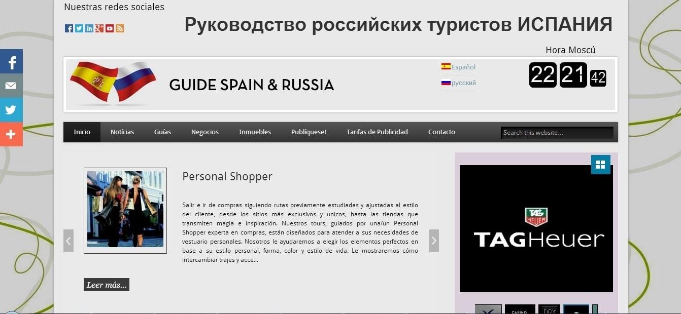 Captura de pantalla de guidespainrussia.com