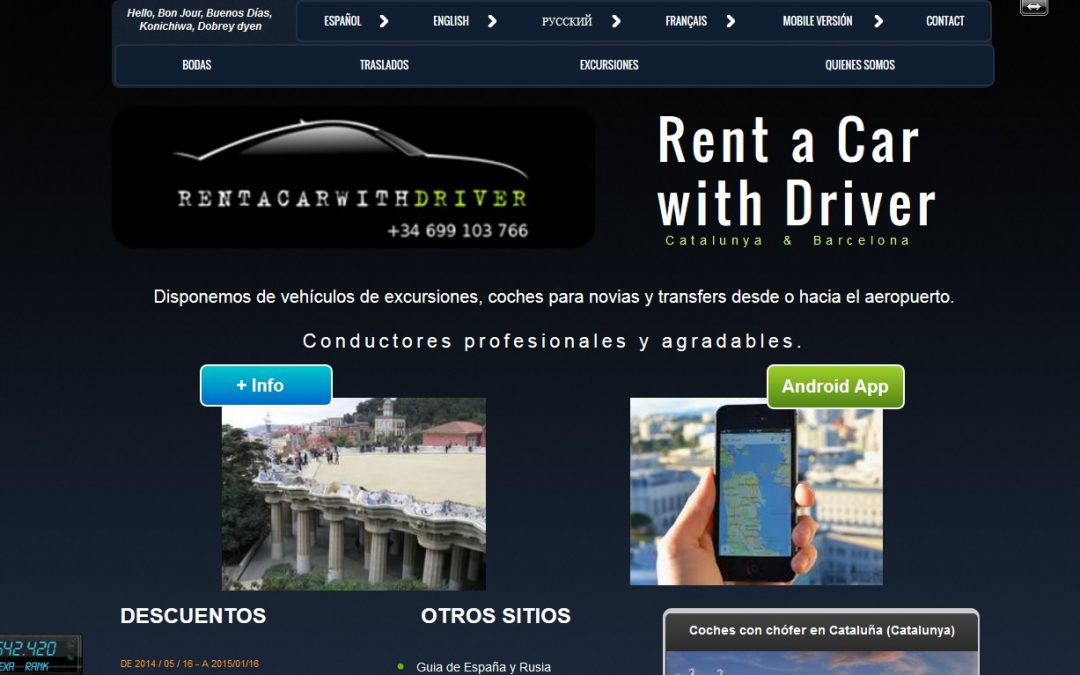 Disseny de RentaCarWithDriver – Cotxes amb conductor