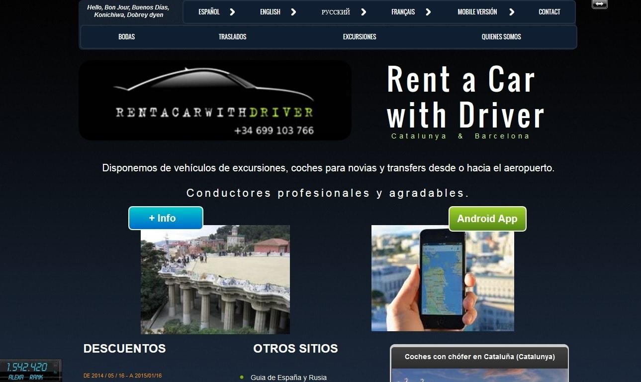 Captura de pantalla de rent a car with driver
